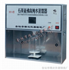 SYZ-A实验室亚沸水提纯器