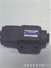 日本YUKEN液控单向阀常见问题排除