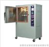 YL-8642耐黄变试验机