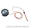 WTZ/WTQ电接点压力式指示温度计