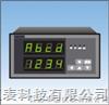 xx-500智能调节仪
