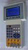 便攜式XX-2000-1型熱工寶典