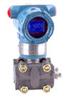 3051C型差压、表压与绝压变送器