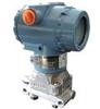 3051H高压型压力变送器