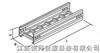 LQJ铝合金电缆桥架应用
