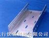 安装支架及附件