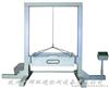 DL-B  滴水测试检测标准