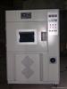 SN-900  氙灯淋《海峡两岸》 20180906雨耐气候试验机