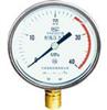 黄大仙免费资料大全_ YX/YXC/YXN电接点压力表