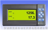 黄大仙免费资料大全_GDV202 二通道一体式多功能无纸记录仪