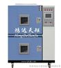 WDCJ-340两箱式高低温冲击试验箱