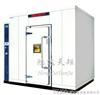 HD-SYS步入式环境试验室