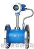 ZK-LU锅炉蒸汽流量计
