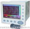 SWP-TSR 彩色无纸记录仪
