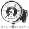 YXG-152-B防爆感应式接点压力表