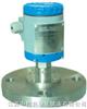ZK-DBS301法蘭式陶瓷液位變送器