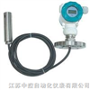 ZK-188投入式液位變送器