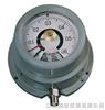 YX160B防爆电接点压力表