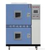 WDCJ-162冷热冲击试验测试箱
