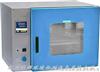 DHG-9035A 热空气消毒测试箱