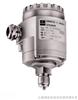 PMC系列Cerabar系列模擬型壓力變送器