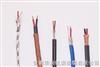 KX-GA-VV/KX-GA-VVR/KX-GA-VVP/KX-GA-VVRP/KX-HA-FF热电偶用补偿导线、补偿电缆