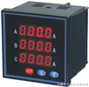 XJ9100B 三相电压表