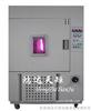 SN-900水冷型氙弧灯老化试验箱试验方法 氙灯老化试验箱-专业生产厂家 氙灯耐气候试验箱检测标准
