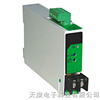 GD9313GD9313 三相電壓變送表