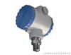 HTS338高溫壓力變送器