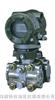 EJA430A壓力變送器