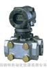 EJA440A高靜壓壓力變送器