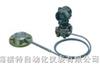 EJA438W/EJA438N隔膜密封式壓力變送器