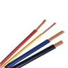 黄大仙免费资料大全_ 0.6/1KV聚氯乙烯绝缘电力电缆