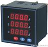 NW4I-2X4NW4三相电流表