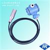 HR-GYB 投入式电容液位计