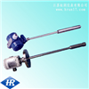 HR-GYB 直杆式电容液位计
