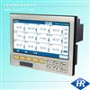 HR-M4300 宽屏蓝色无纸记录仪