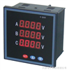 PMM2000-3A504BPMM2000三相电压表