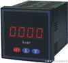 PMM2000-A203CPMM2000单相电流表