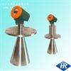 HR-ZLD480智能雷达物位计(喇叭式)