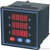 PM9861A-34LPM9861A-34L 三相电流表