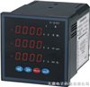 PM9880-24SPM9880多功能仪表