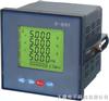 PM9883M-24SPM9883M多功能仪表