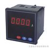SXB-042-I SXB单相电流表
