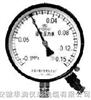 规格齐全电阻式远传压力表