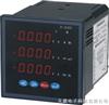 PD211-1M4S2PD211-1M4S2多功能电力仪表