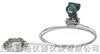 EJX438A型压力变送器