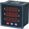 PA999I-3X4PA999I三相电流表