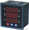 PA999I-AX4PA999I三相电流表
